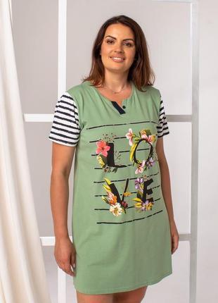 Хлопковая туника больших размеров для дома и сна, домашнее платье. nicoletta. турция.
