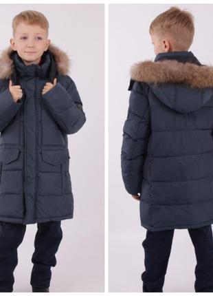 Зимняя удлиненная куртка для мальчика snowimage