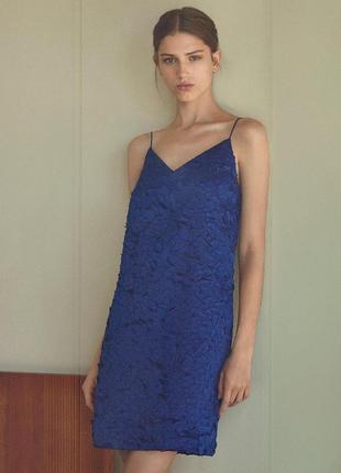 Коктейльное платье cos