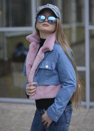 Очень красивая подростковая куртка трансформер  с натуральным мехом кролика, 2 в 1