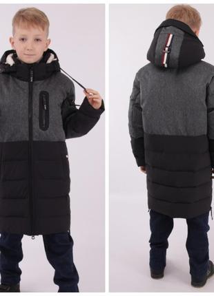 Зимняя куртка-пальто для хлопця purosporo