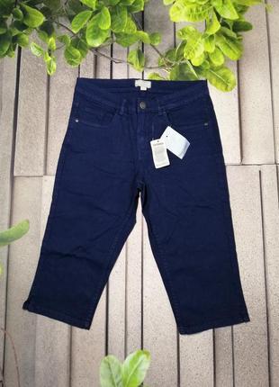 Темно синие хлопковые капри шорты до колен