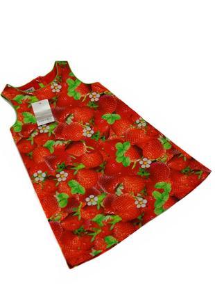 Яркое летнее платье для девочки  next. код 1080(1)