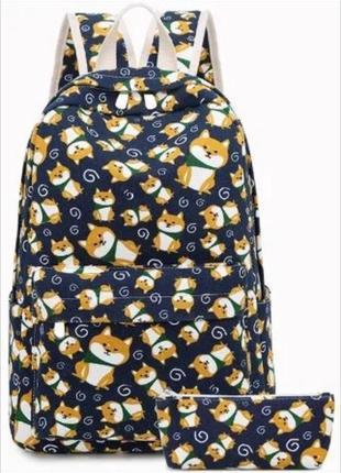Школьный рюкзак с пеналом 2 в 1 собачки