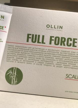 Пилинг кожи головы ollin