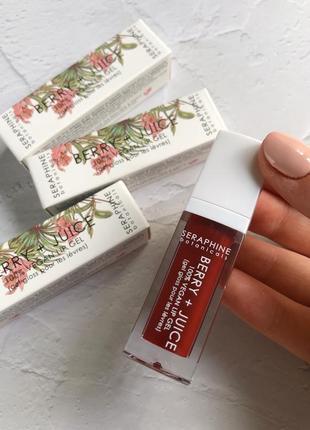 Sale -75% 🔥 seraphine botanicals - блеск для губ