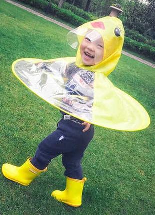 Детский дождевик зонтик «утенок»