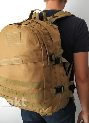 Рюкзак raid с системой m.o.l.l.e кайот