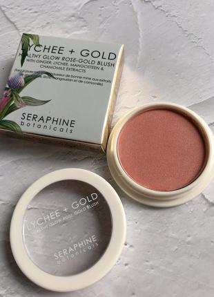 Sale -75% 🔥 seraphine botanicals - розовые румяна с сиянием