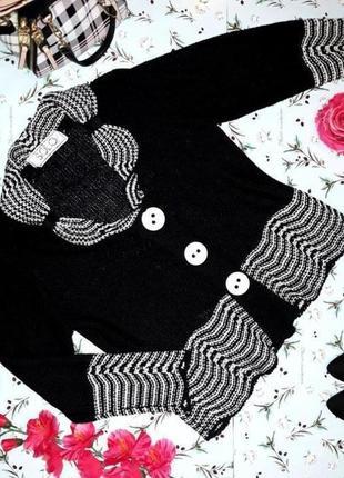 🌿1+1=3 фирменный теплый черный вязанный кардиган свитер solo, размер 50 - 52