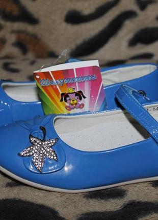 Распродажа детские туфли р.31-36 для девочки