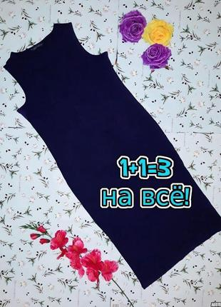 🌿1+1=3 шикарное темно-синее платье миди рубчик marks&spencer, размер 46 - 48