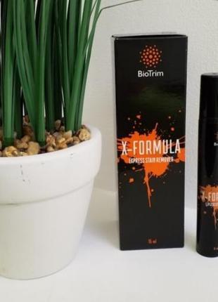 Экспресс пятноочиститель biotrim x-formula greenway. гринвей