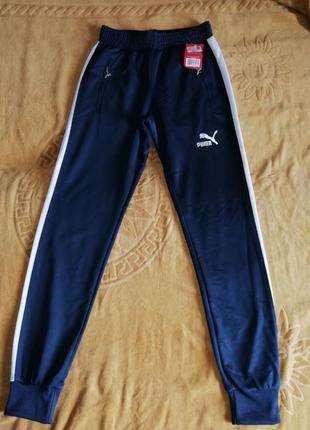 Спортивные брюки турция