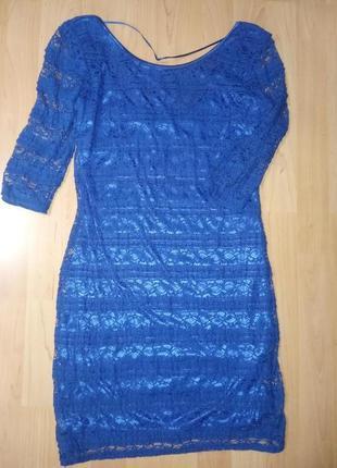 Синє гіпюрове плаття
