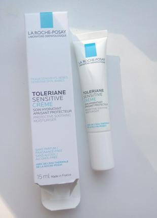 La roche  toleriane sensitive  увлажняющий крем для нормальной и комби чувствительной кожи