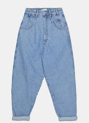 Слоучи джинсы высокая посадка