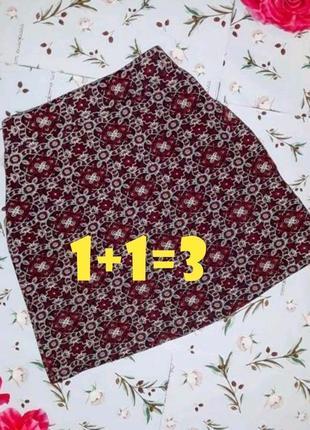 🌿1+1=3 фирменная бордовая нарядная короткая юбка glamorous в принт, размер 42 - 44