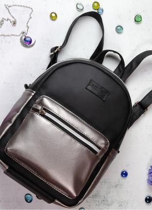 Рюкзак жіночий рюкзак женский sambag
