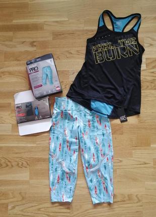 Комплект костюм для занятий спортом капри и майка crivit