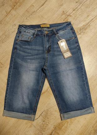 Шорты женские джинсовые стрейчевые 32-42 размеры!