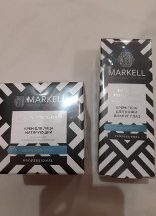 "Креми для лиця та навколо очей ""markell"""
