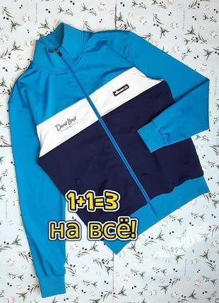 🌿1+1=3 фирменная олимпа олимпийка кофта на молнии ellesse, размер 46 - 48