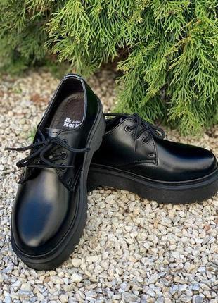 Мужские туфли dr. martens 1461 mono black platform