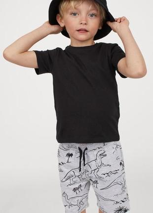 Трикотажные шортики серого цвета с динозаврами от h&m