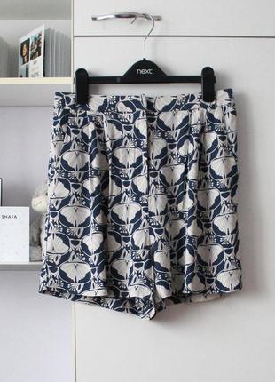 Легкие шорты в стильный принт от river island
