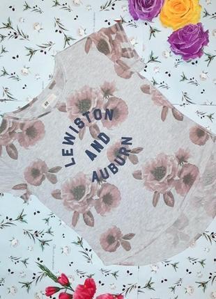 🌿1+1=3 модная серая футболка в цветах h&m, размер 44 - 46