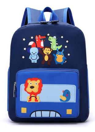 Детский рюкзак, синий. веселые звери в машине.