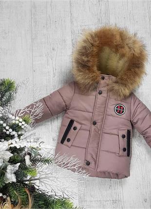 Очень теплая зимняя курточка на овчине