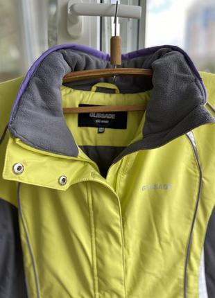 Куртка утепленная женская лыжная (водонепроницаемая)  glissade