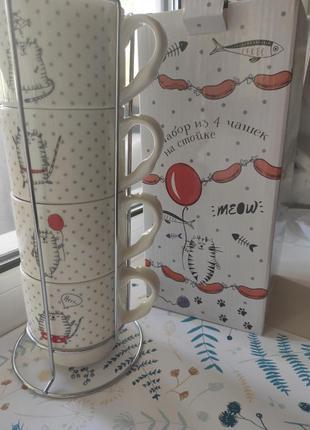 Набор чашек фарфоровых с подставкой