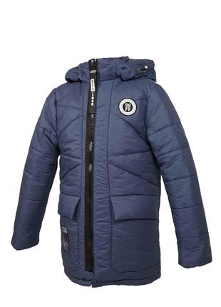 Теплое зимнее пальто на овчине