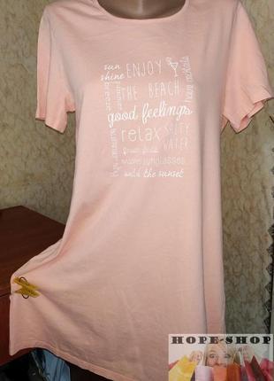 Симпатичное платье-футболка , домашнее платье ,ночная рубашка 46/