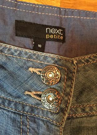 Джинсы лёгкие джинсы next 16 р