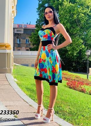 Распродажа платье сарафан сукня стильная и яркая