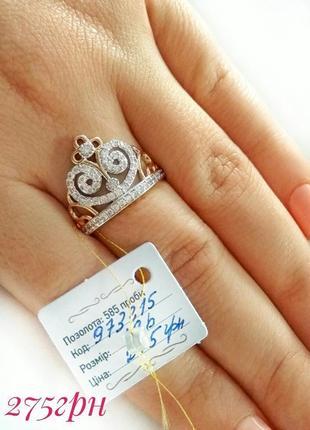 Позолоченное кольцо р.19, колечко, позолота