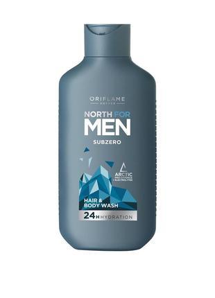 Шампунь для волосся і тіла north for men subzero