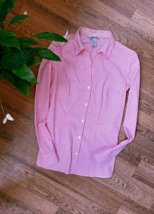 Красивая рубашка в розовую полоску