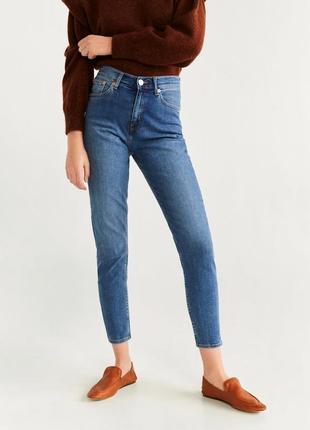 Абсолютно нові,джинси мом slim, еластичні, шикарні, розмір s-m,mango