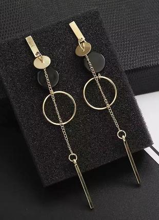 Серьги подвески длинные под золото геометрия минимализм цепочка золотисті кульчики кільця