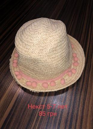 5-7 лет шапка летняя некст