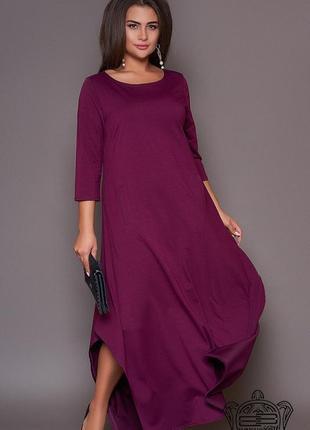 Практичное и удобное трикотажное макси-платье,размер 56-60