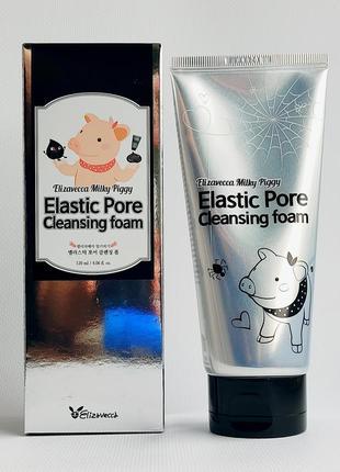 Пенка для глубокого очищения кожи с углем milky piggy elastic pore cleansing foam 120мл
