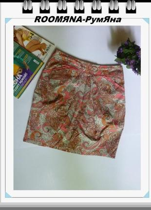 Красивая юбка принт пейсли огурец h&m