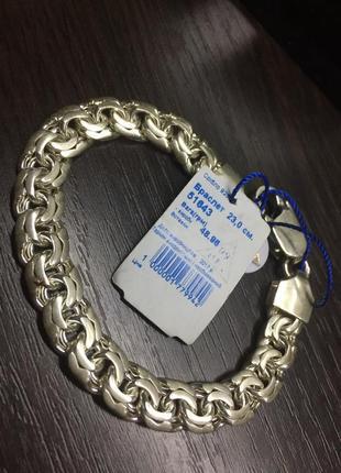 Статусный серебряный браслет: греческий бисмарк.размер:23 см.
