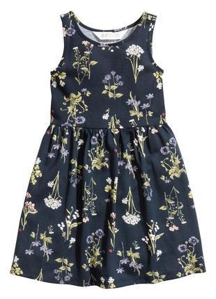 Сарафан платье h&m 92